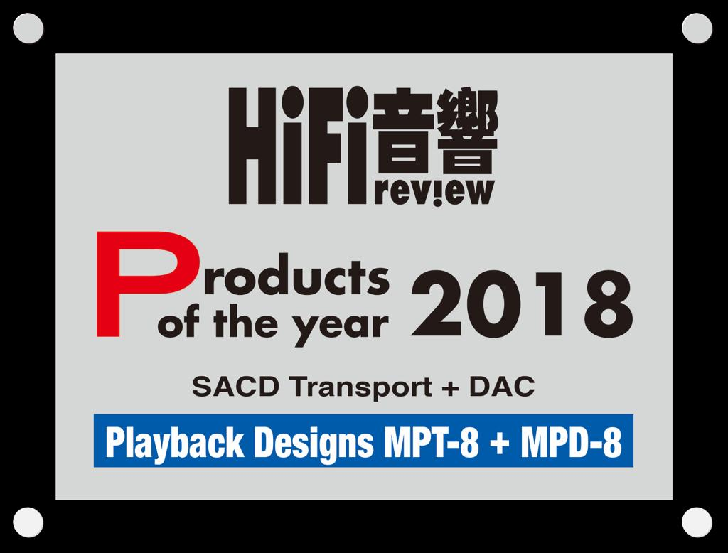Product of the year 2018 - MPT-8 MPD-8